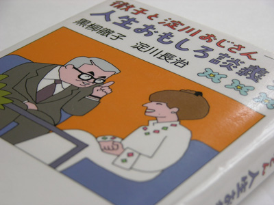 051027-book