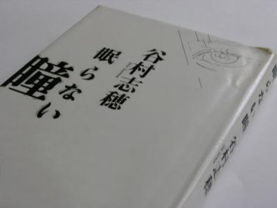 051104-book