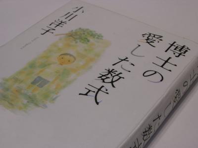 051111-book