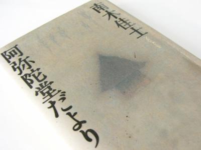 051129-book
