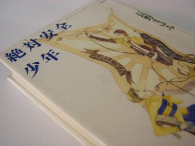 051214-book