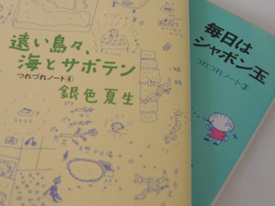 051226-book