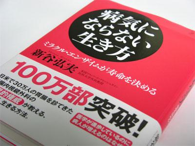 070531book